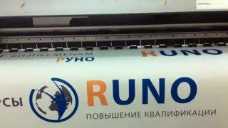 Печать баннера с люверсами(Печать баннера с люверсами в Студия38. Реутов., 2016-02-07T15:01:17.000Z)