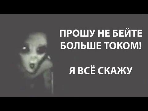 Топ 5 Пришельцев
