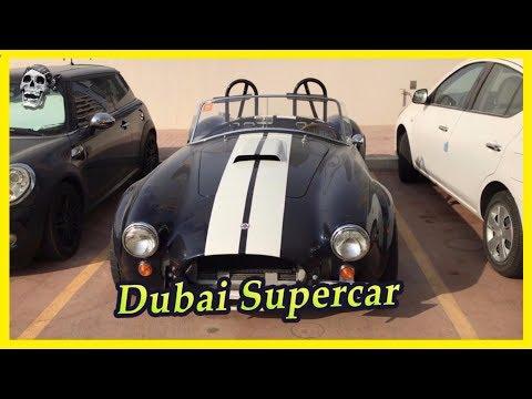 Rare Supercar in Dubai AC Cobra Shelby 427 Exploring. Dubai City Tour 2017. Roadster in Dubai 2017