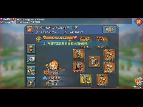 Lords Mobile - Новости из К328. Камбэк от Gao. Чего ожидать на императорской битве?