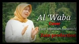 Alwabaa Sholawat merdu cover by Zain music Production