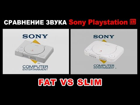 Сравнение звука Sony Playstation 1 (FAT Vs Slim)