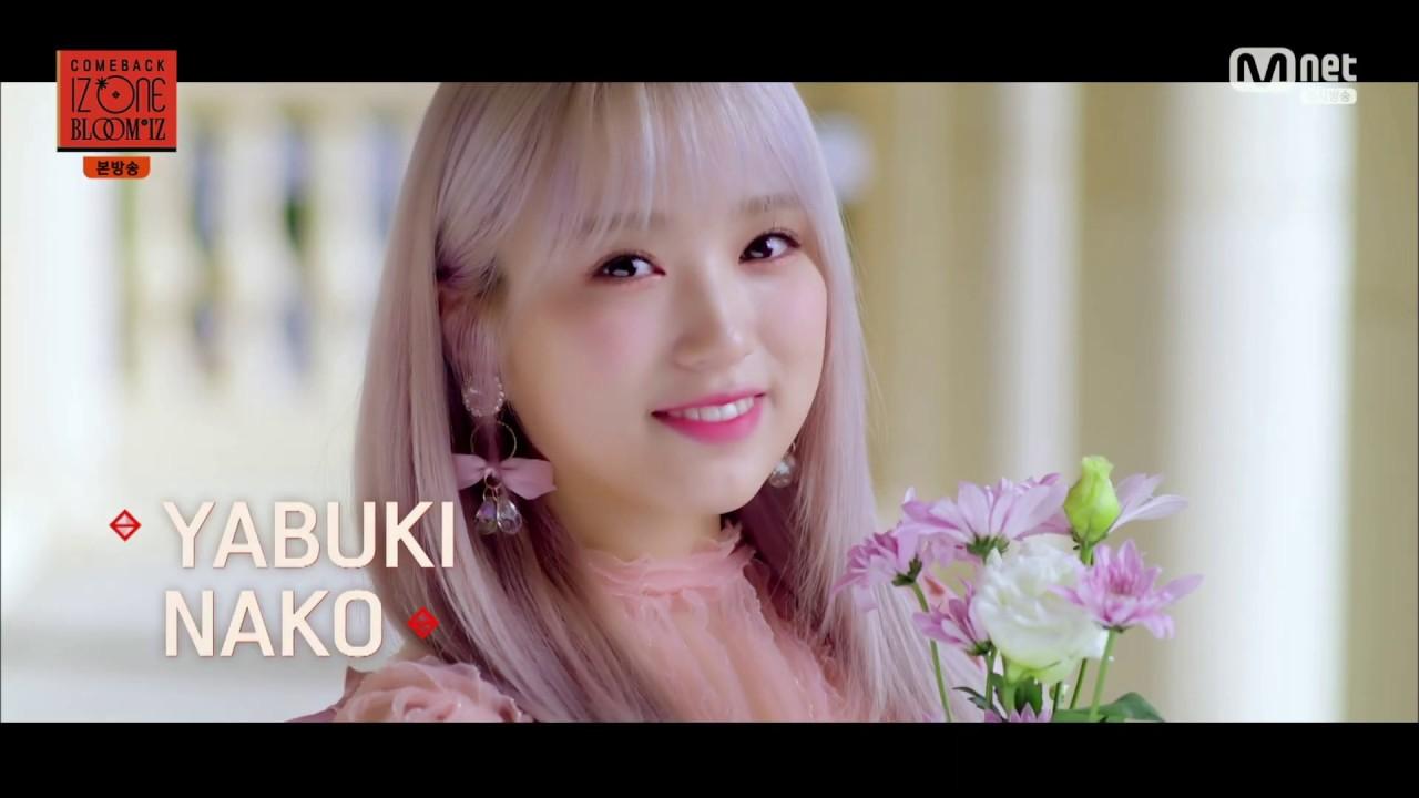 [AKB48&IZ*ONE]]アイズワンCOMEBACKSHOW矢吹奈子Cut(feat.なこちゃん)