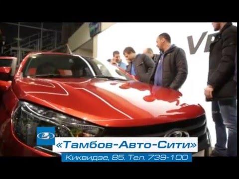 Lada granta sport (лада гранта спорт) конфигуратор автомобиля, цвета, актуальные цены, комплектации, сравнение моделей.