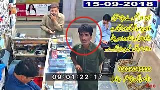 Mobile chor bazar in|Dani Mobiles Rabi Center Mianwali|best nokia 7210 phone|Latest New Lahore price
