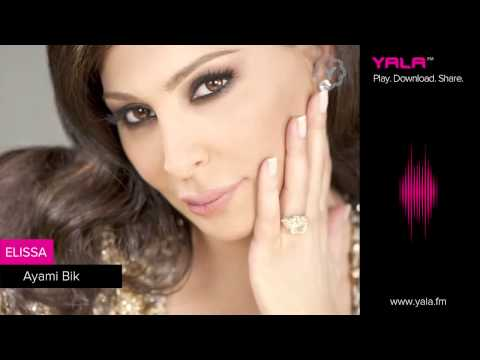 Elissa   Ayami Bik  Audio    اليسا   أيامي بيك