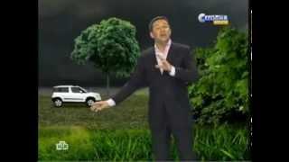 Погода на НТВ гроза(14 июня 2012 года, прогноз погоды на НТВ, Андрей Скворцов., 2012-06-15T12:32:00.000Z)