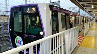 【ニューシャトル】2020系25編成(トワイライトアメジスト) 原市駅到着→発車