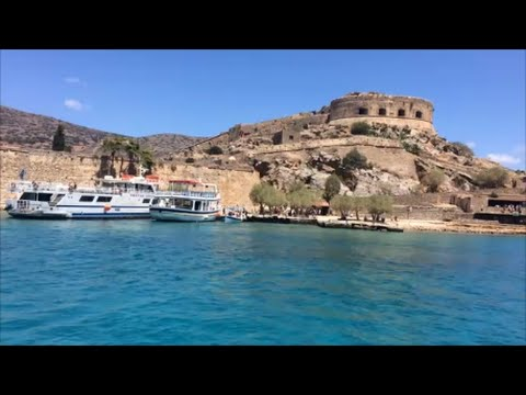 Spinalonga, Crete / Leper island,  GREECE