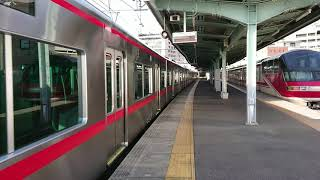名鉄パノラマスーパー新旧塗装の間を発車❗名鉄3315F+3167F