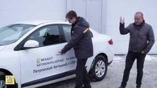 Как мыть автомобиль зимой?(На что обратить внимание при мойке автомобиля в минусовую температуру? Подпишитесь на наш канал и узнавайт..., 2014-12-12T09:53:23.000Z)