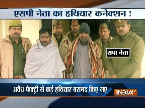 UP: Illegal arms factory busted in Muzaffarnagar; SP leader held