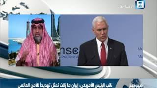 جمال بوحسن: من الضرورة تكاتف الدول ضد التدخلات الإيرانية لأنها رأس ومصدر الإرهاب في العالم