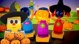 Zeichentrickfilm auf Deutsch: Halloweenparty mit Lifty