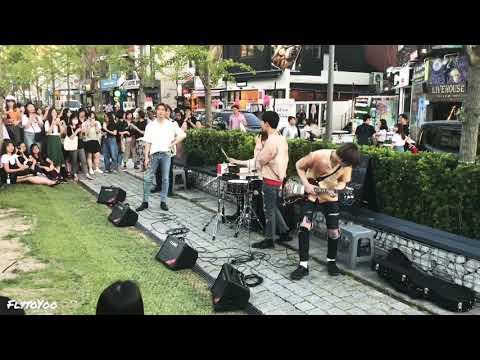 Download lagu 180720 엔플라잉(NFlying)-다행이야(I'm Okay) 홍대 버스킹(Hongdae Busking) OFF TO FLYING di ZingLagu.Com
