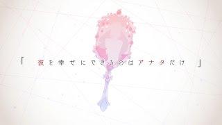 PS Vita「鏡界の白雪」 プロモーションムービー