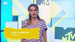 ТОП-20: Анна Хилькевич