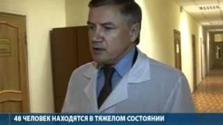 Теракт в аэропорту Домодедово 24 января