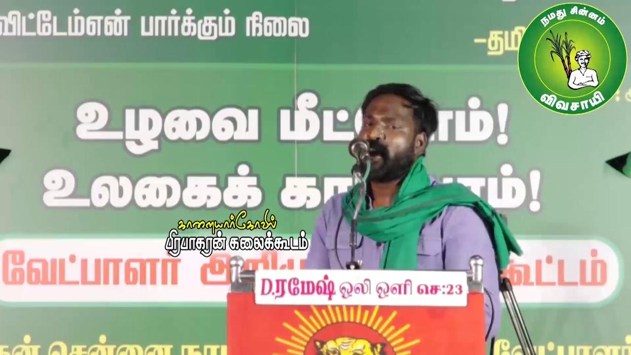 அடையாறை அதிரச்செய்த துருவன் | Duruvan Amazing Speech at Adayar