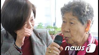 韓国女性家族部長官、元慰安婦に「和解・癒やし財団」の速やかな処理を約束 (10/11)