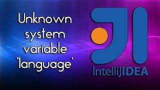 Unknown system variable 'language'  - Решение проблемы