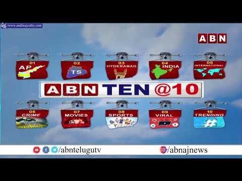 ABN Ten @10 | ABN 10pm News | ABN @ 10pm | Hyderabad News @ 10pm today | ABN Telugu teluguvoice