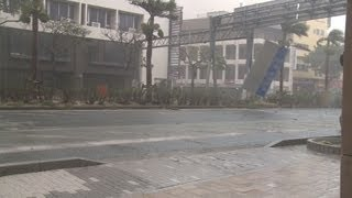 台風17号沖縄を直撃 Typhoon Jelawat Slams Okinawa