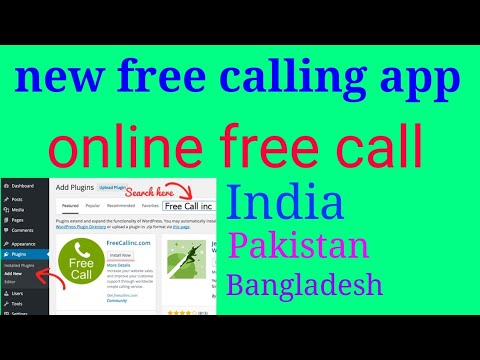 #freecall #newfreecall  Online free call Saudi to India free call unlimited  international call