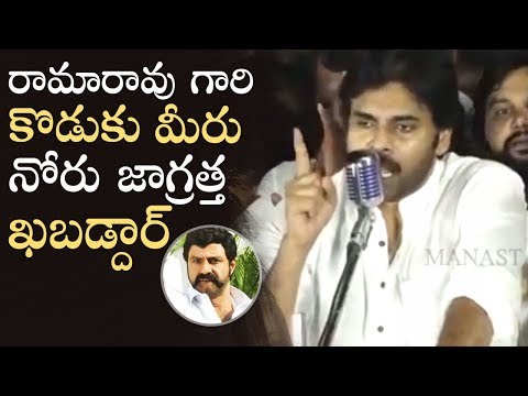 Power Star Pawan Kalyan Strong Comments On...