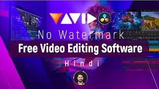 Best FREE Video Editing Software 2019 | No Watermark