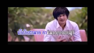 [Town VCD] សារភាពស្នេហអូនមិនស្រលាញ់ ខេម saropheap sne oun min srolanh ,Khem New song