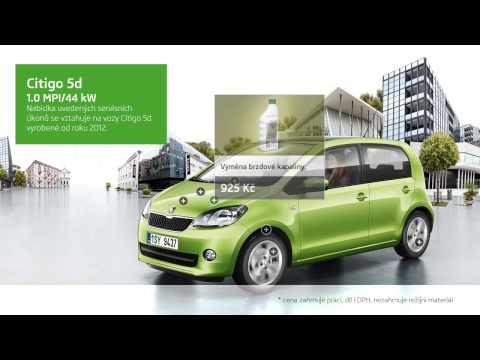 Škoda CitiGo 1.0 MPI/44 kW