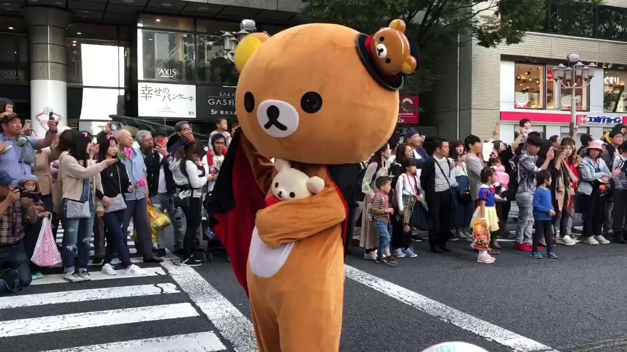 How Japanese celebrates HALLOWEEN | Nagoya,Japan - YouTube
