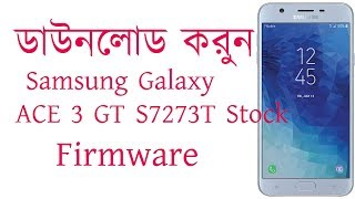 Download Samsung Galaxy ACE 3 GT S7273T Stock Firmware