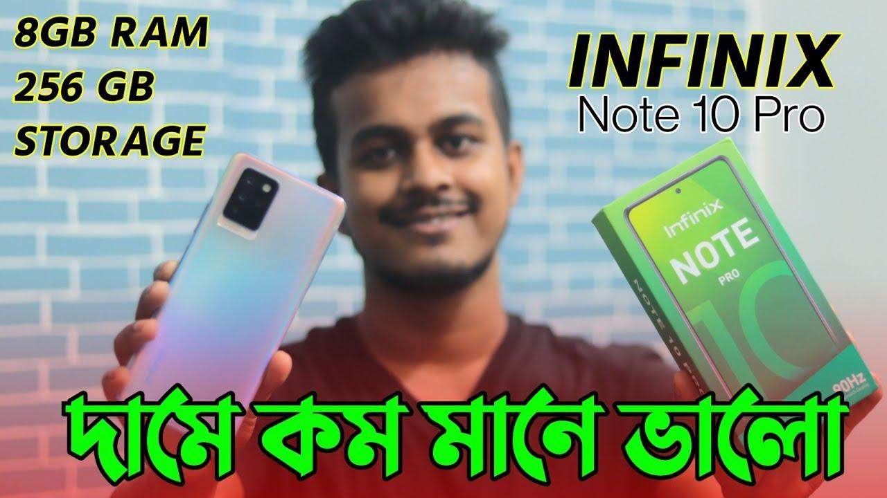 দামে কম মানে ভালো || Infinix Note 10 Pro Unboxing And First Impression || Bangla
