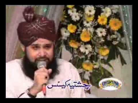 Pukaro Ya RasoolALLAH | Hazrat Owais Raza Qadri Sb | Mehfil e Naat India Haji Ali 2005