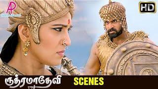 Rudhramadevi Tamil Movie | Scenes | Anushka and Rana Daggubati fight the war | Allu Arjun
