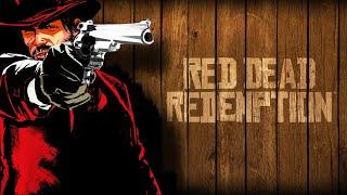 ВСЕ ТРЕЙЛЕРЫ RED DEAD REDTMPTION 2018 !!!