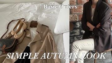 옷장에 있는 가을 자켓들을 입어봤어요🤎(7가지 아우터)/심플한 가을 자켓 코디, 베이직 코디, 가을 가방 추천, 깔끔한 룩 입는 법,가을룩북, 메이비베이비, 마르지엘라 타비