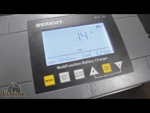UAZOBAZA # 181 Новинки от Беркута: универсальные зарядные устройства для аккумуляторов