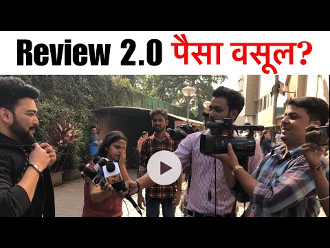 Review of Robot 2.0 | Paisa Vasool Picture ?