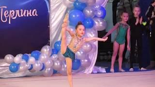 Золота Перлина 2018 художня гімнастика Київ