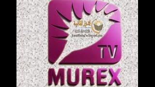 تردد قناة موركس الجديد علي النايل سات