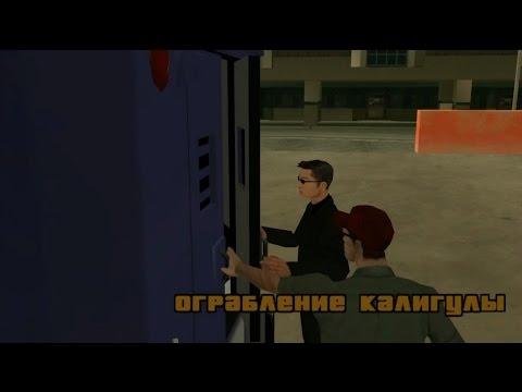 Enus Paragon R из GTA 5