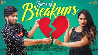 Types Of Breakups || Poornima Ravi || Araathi || Tamada Media