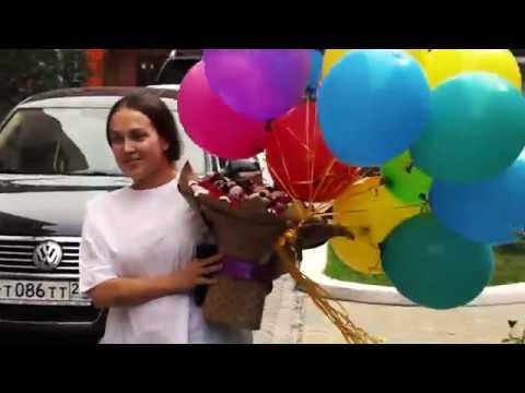 Самый классный сюрприз на день рождения!!! - Ржачные видео приколы