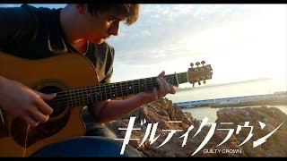 Guilty Crown OP1 - My Dearest [Fingerstyle Guitar Cover by Eddie van der Meer]