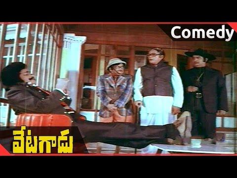 Vetagadu Movie || NTR, Sridevi Hilarious Comedy Scene|| NTR, Sridevi