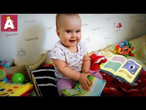 Ангелина читает книжечку! Ребенок 9 месяцев читает книгу, разговаривает и говорит «Гав»! Baby Talk C