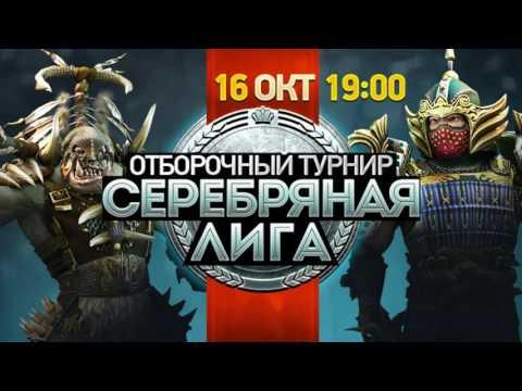 видео: panzar / Отборочный турнир 16.10.2016